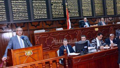 Photo of مجلس النواب يستمع إلى تعقيب أعضاء المجلس على مصفوفة الإجراءات الحكومية