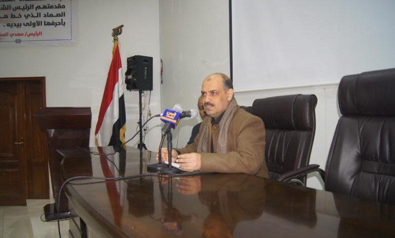 Photo of اجتماع الوزير الدوري بالموظفين 4-1-2020م