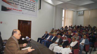Photo of اجتماع موسع لقيادة وزارة النقل يستعرض خطط وبرامج الوزارة للعام 2020م