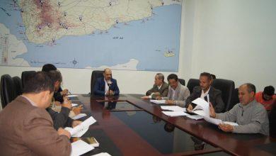 Photo of (فيديو) مناقشة الأداء الإداري والفني بوزارة النقل وفقا للرؤية الوطنية