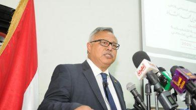 Photo of رئيس الوزراء يدشن مصفوفة برامج الإنعاش والتعافي الخدمي للرؤية الوطنية المرحلة الأولى 2020