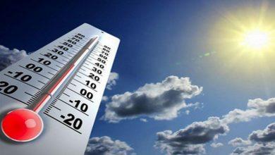 Photo of الأرصاد يتوقع انخفاضاً طفيفاً في درجات الحرارة الصغرى