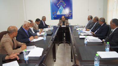 Photo of اللجنة الفنية لتحديد حدود الجرف القاري تناقش تعديات الحكومة الصومالية للجرف القاري اليمني 8-3-2020