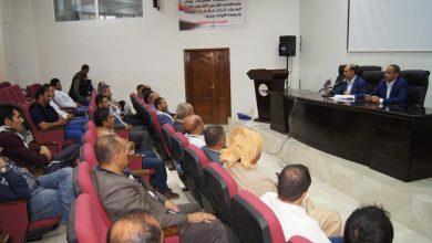 Photo of وزير النقل ـ يناقش مع شركات النقل الجماعي الإجراءات الاحترازية لمواجهة كورونا 16-3-2020