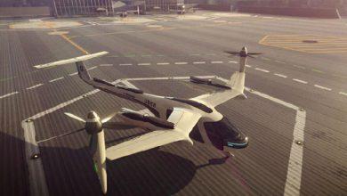 """Photo of الصين تبني أول ميناء إلكتروني لإيواء """"التاكسي الجوي بدون طيار"""""""