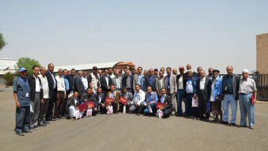 Photo of تكريم مهندسي الكهرباء بمطار صنعاء الدولي