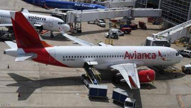 Photo of ثاني أقدم شركة طيران بالعالم تعلن إفلاسها