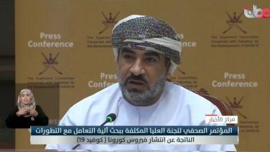 Photo of اخبار عمان اليوم وزير النقل : إعادة وسائل النقل العام ستكون تدريجية وبضوابط جديدة