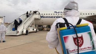 Photo of لجنة مكافحة الأوبئة تدين سماح دول العدوان بعودة العالقين إلى اليمن دون إجراءات إحترازية
