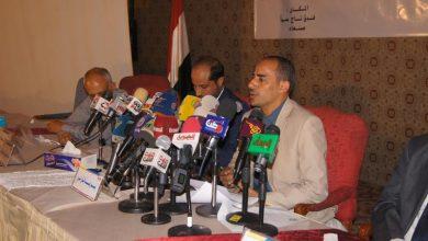 Photo of مؤتمر صحفي للجهات الحكومية الأشد تضررا من انعدام المشتقات النفطية