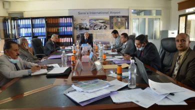 Photo of مجلس إدارة الطيران يعقد إجتماعه الدوري الثالث للعام 2020