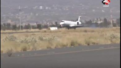 Photo of تقرير عن لقاء وزير النقل برئيس الحملة الدولية لفك الحصار عن مطار صنعاء  29-6-2020