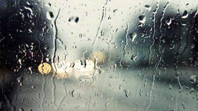 Photo of الأرصاد يتوقع هطول أمطار متفاوتة الشدة مصحوبة بالرياح والعواصف الرعدية