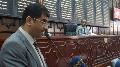Photo of مجلس النواب يستمع للبيان المالي المقدم من حكومة الإنقاذ الوطني