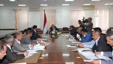 Photo of اجتماع لفريق إدارة إعداد الخطة المرحلية الثانية من الرؤية الوطنية