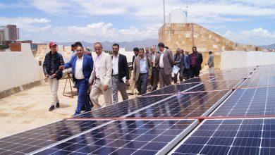 Photo of الهيئة العامة لتنظيم شئون النقل البري تدشن مشروع توليد الطاقة الكهربائية بالالواح الشمسية 27-7-2020