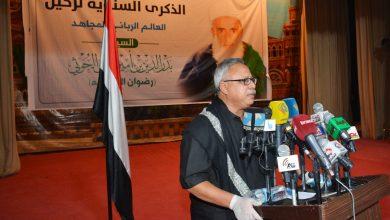 Photo of رئيس الوزراء يشارك في الذكرى السنوية لرحيل العلامة بدر الدين الحوثي
