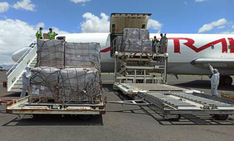 Photo of وصول طائرتي شحن لليونيسف إلى مطار صنعاء